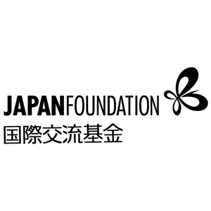 B2020 0011 Japan
